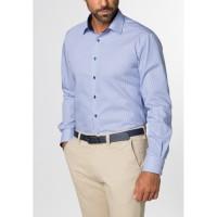 Рубашка мужская голубая в полоску